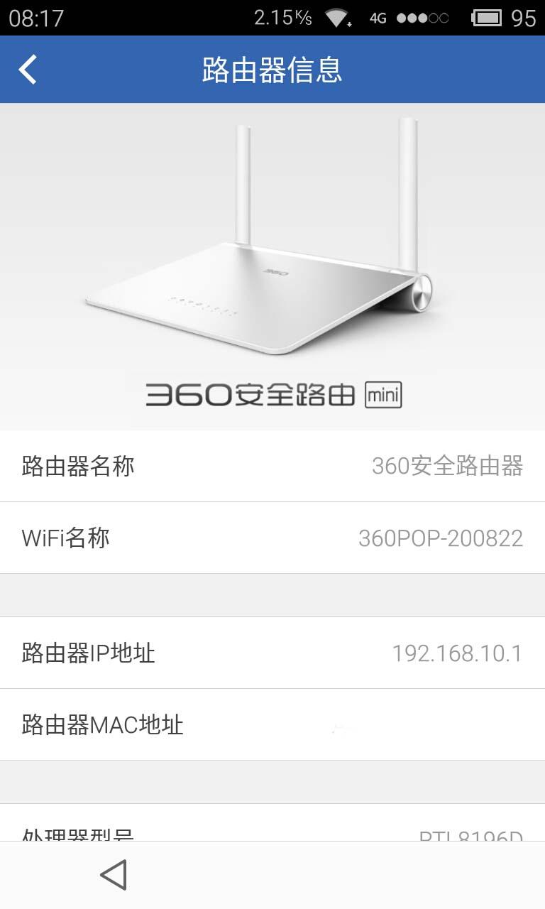 S50810-081753.jpg