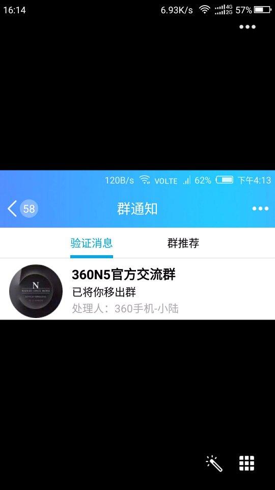 Screenshot_2018-02-08-16-14-13_compress.png