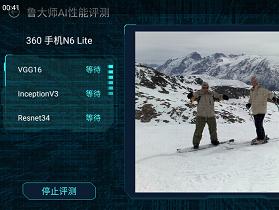 【性能评测】打开60个应用视频,骁龙630