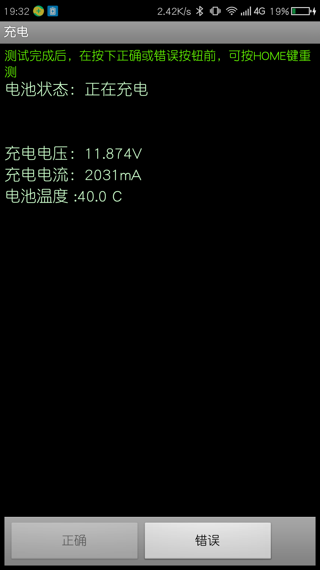 Screenshot_2017-07-17-19-32-57.png