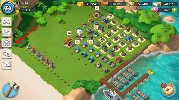 海岛奇兵怎么加入特遣队 特遣队玩法详解