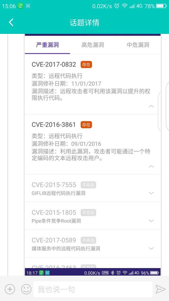 Screenshot_2018-01-17-15-06-32_compress.png