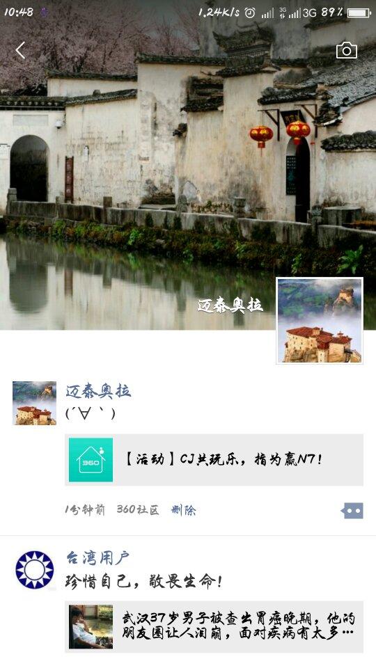 Screenshot_2018-08-03-10-48-48_compress.png