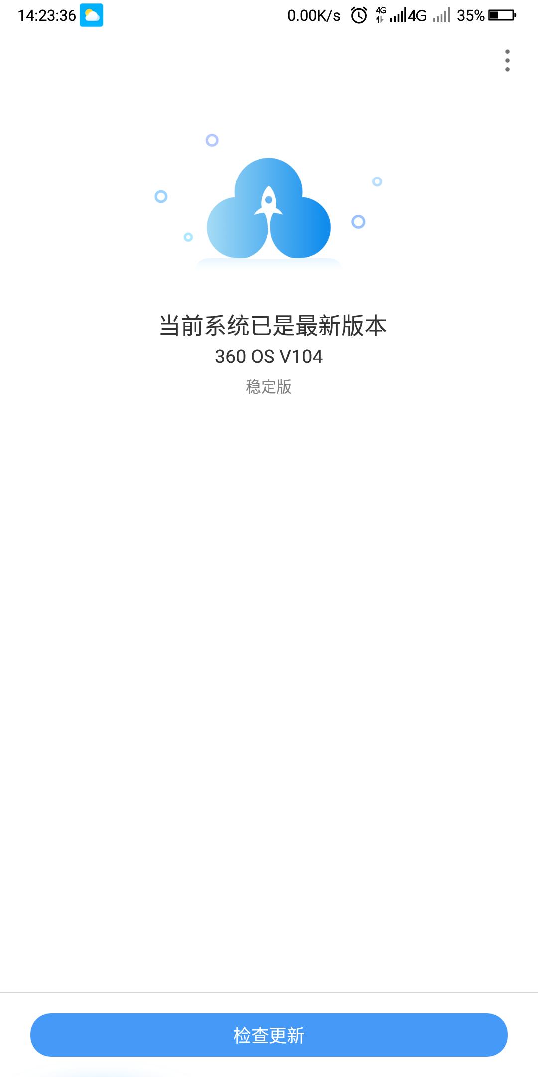 Screenshot_2018-10-27-14-23-38.png