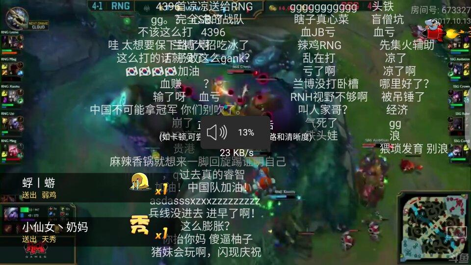 Screenshot_2017-10-13-17-48-59_compress.png