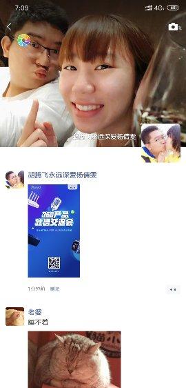 Screenshot_2019-06-07-07-09-24-569_com.tencent.mm_compress.png