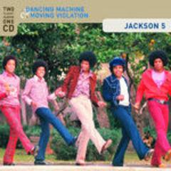 dancing machine / moving violation