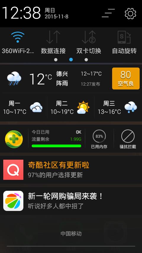 Screenshot_2015-11-08-12-39-01.png