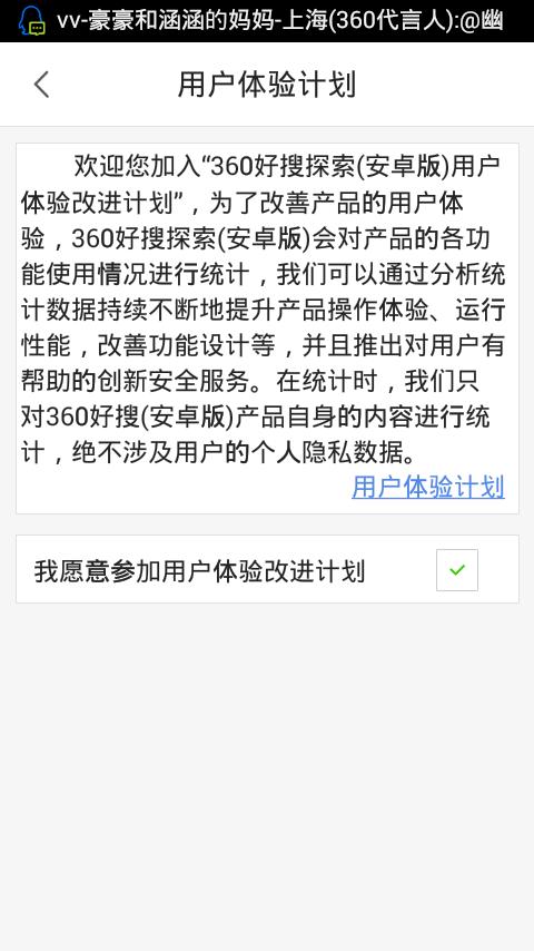 Screenshot_2015-09-23-20-05-29.png