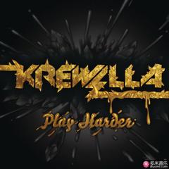 play harder remixes