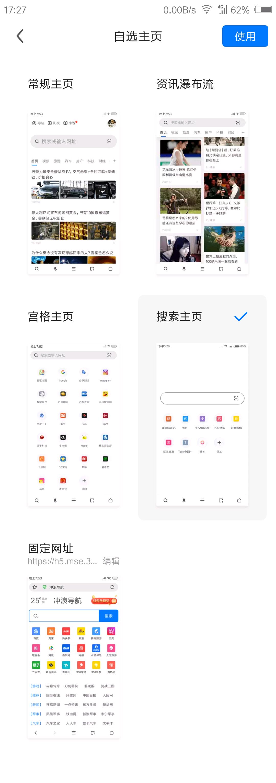 Screenshot_2019-07-15-17-27-59.png