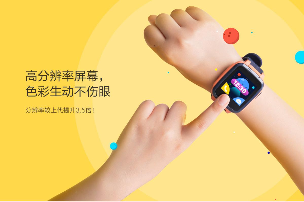 360儿童手表SE5图片