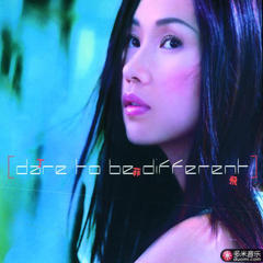 dare to be differen