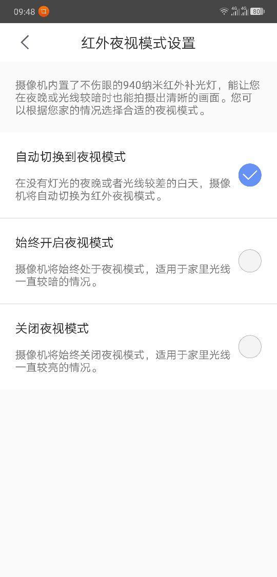 Screenshot_2019-02-07-09-48-50-0829659235.png