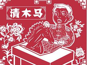 """新年填""""新料"""",释放春节年味style"""