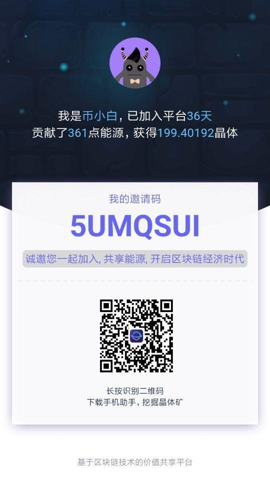 mmexport1538226949350.jpg