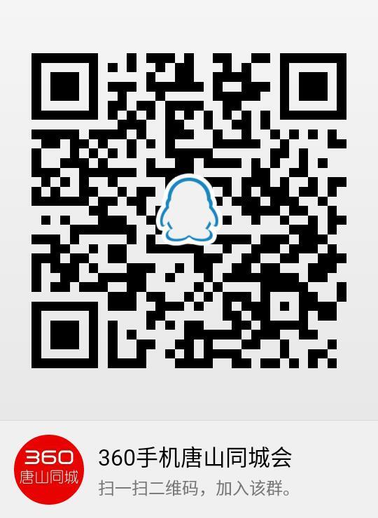 qrcode_1459479885354.jpg