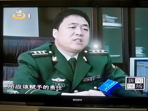 葫芦岛电视台_360百科