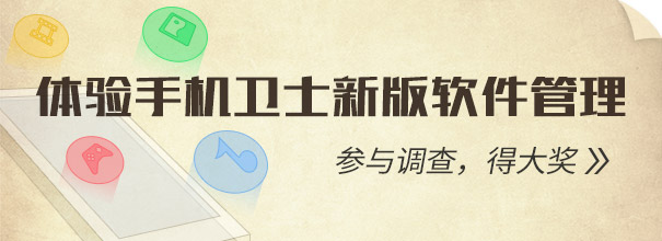 软件管理banner-小-605x220.jpg
