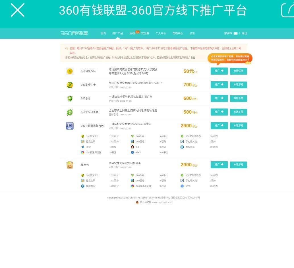 Screenshot_20200318-220109__01__01.jpg