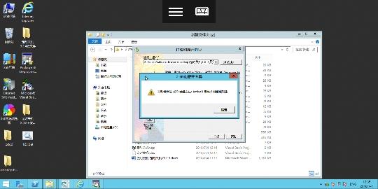 Screenshot_2018-07-04-12-35-29.jpg