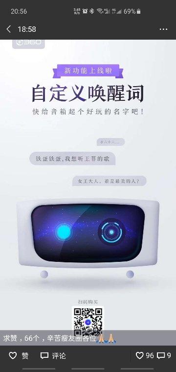 Screenshot_20190416-205627_WeChat_compress.jpg