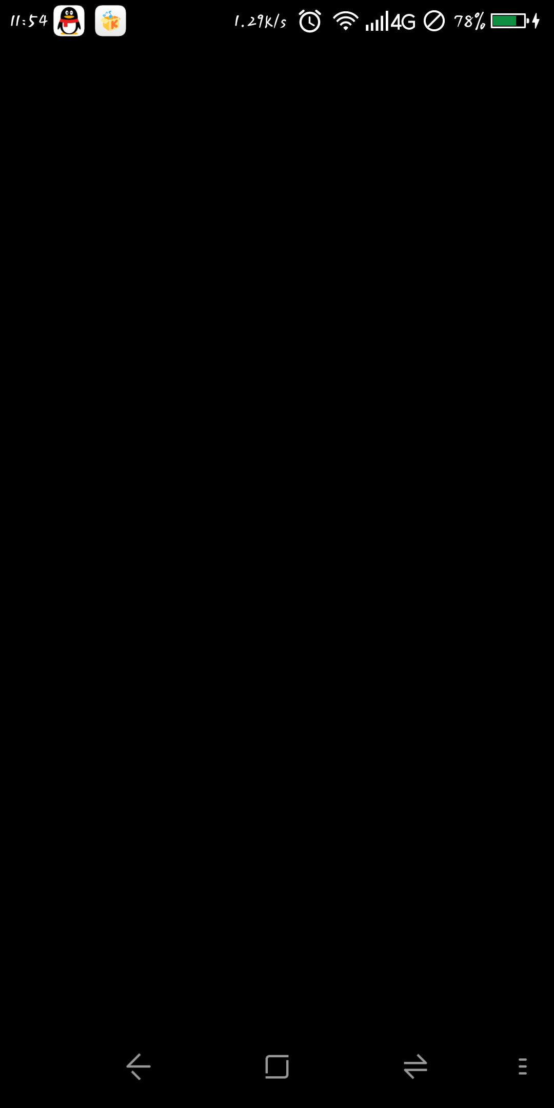Screenshot_2018-11-04-11-54-30.png