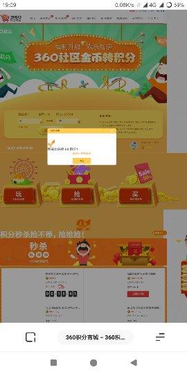 Screenshot_2019-07-21-19-09-18-548_com.quark.browser_compress.png