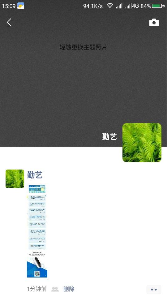 Screenshot_2019-01-20-15-09-10_compress.png