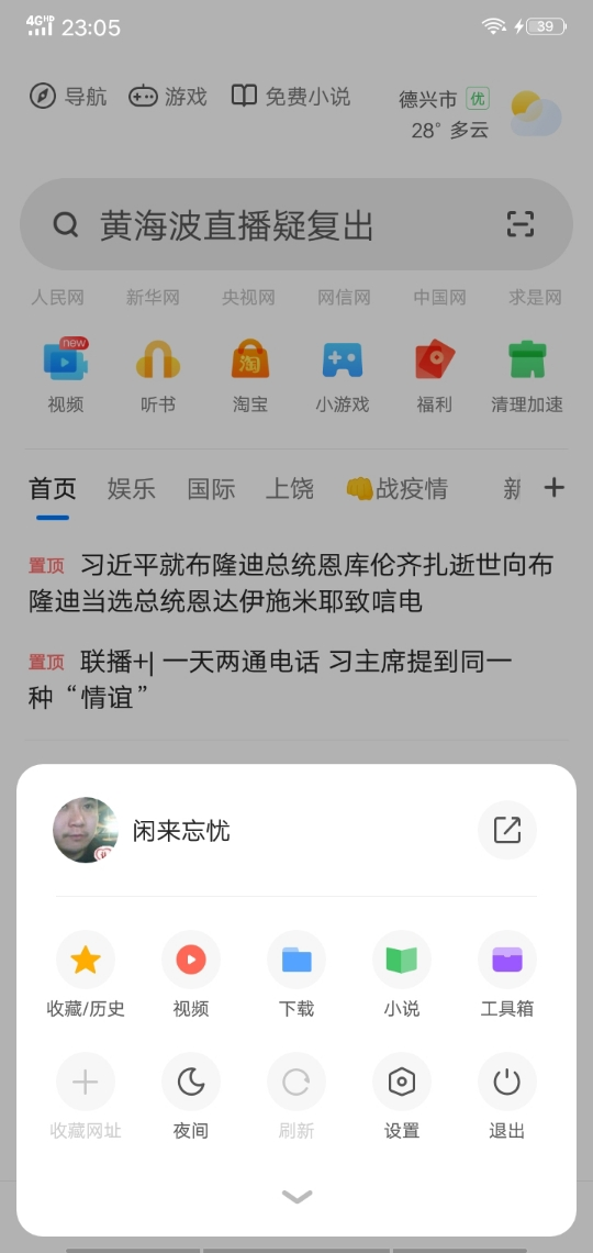 Screenshot_20200612_230543.jpg