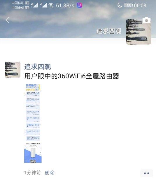 Screenshot_20200711_060900_compress.jpg