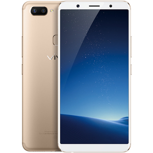 vivo【X20】移动 4G/3G/2G 金色 6G/64G 国行 9成新
