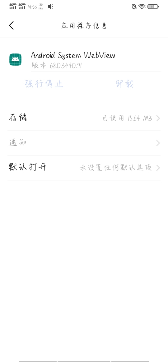 Screenshot_20201113_143339.jpg