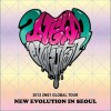 2012 1st world tour - new evolution