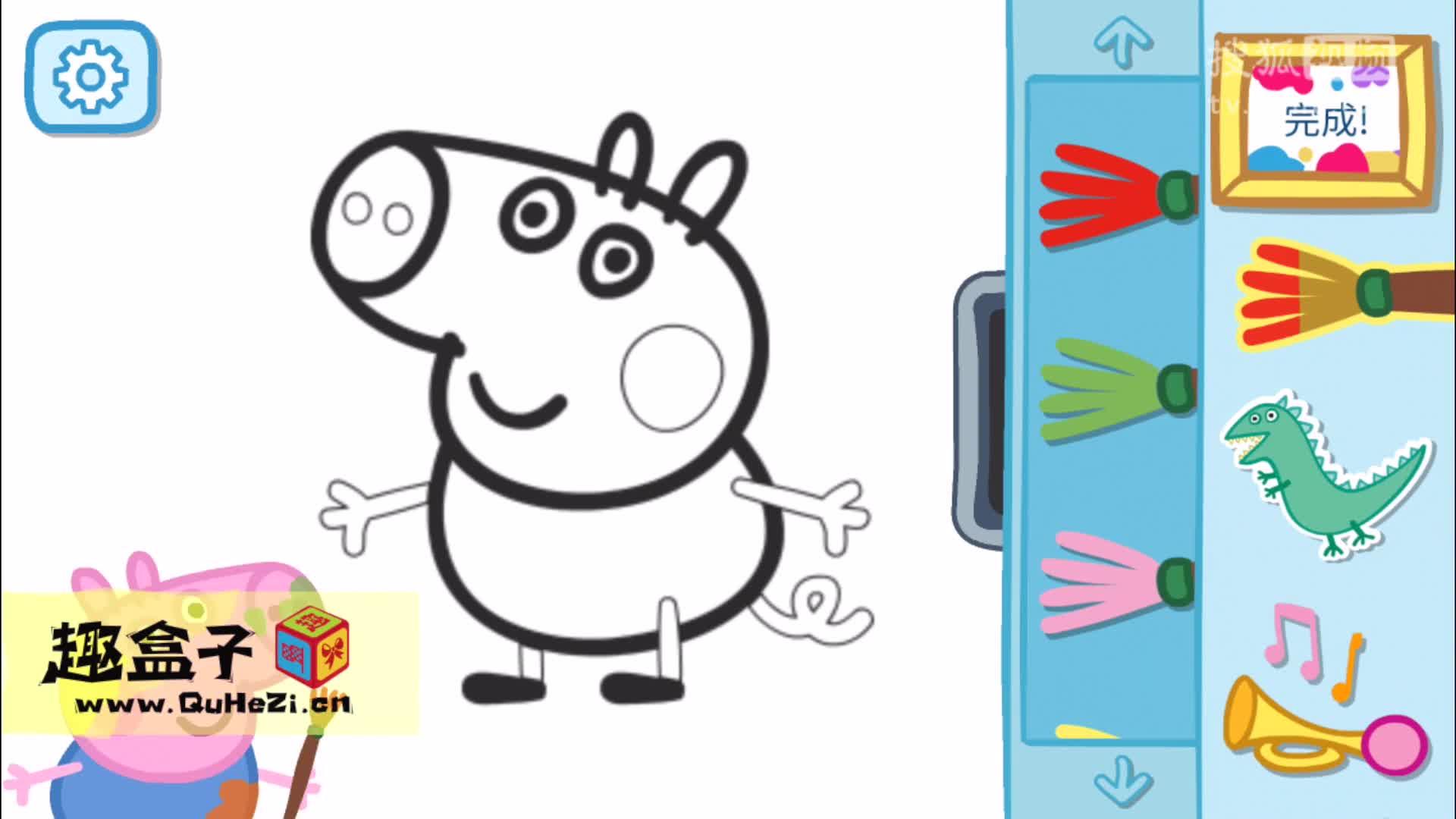 粉红猪小妹 小猪佩奇画画游戏 画乔治 s01e02-小猪佩琪毛绒玩具乔治