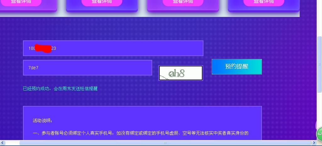 搜狗截图20171213215233.png