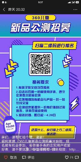 Screenshot_2020-04-17-09-37-07-886_微信_compress.png