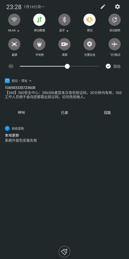 Screenshot_2019-01-14-23-28-47.png