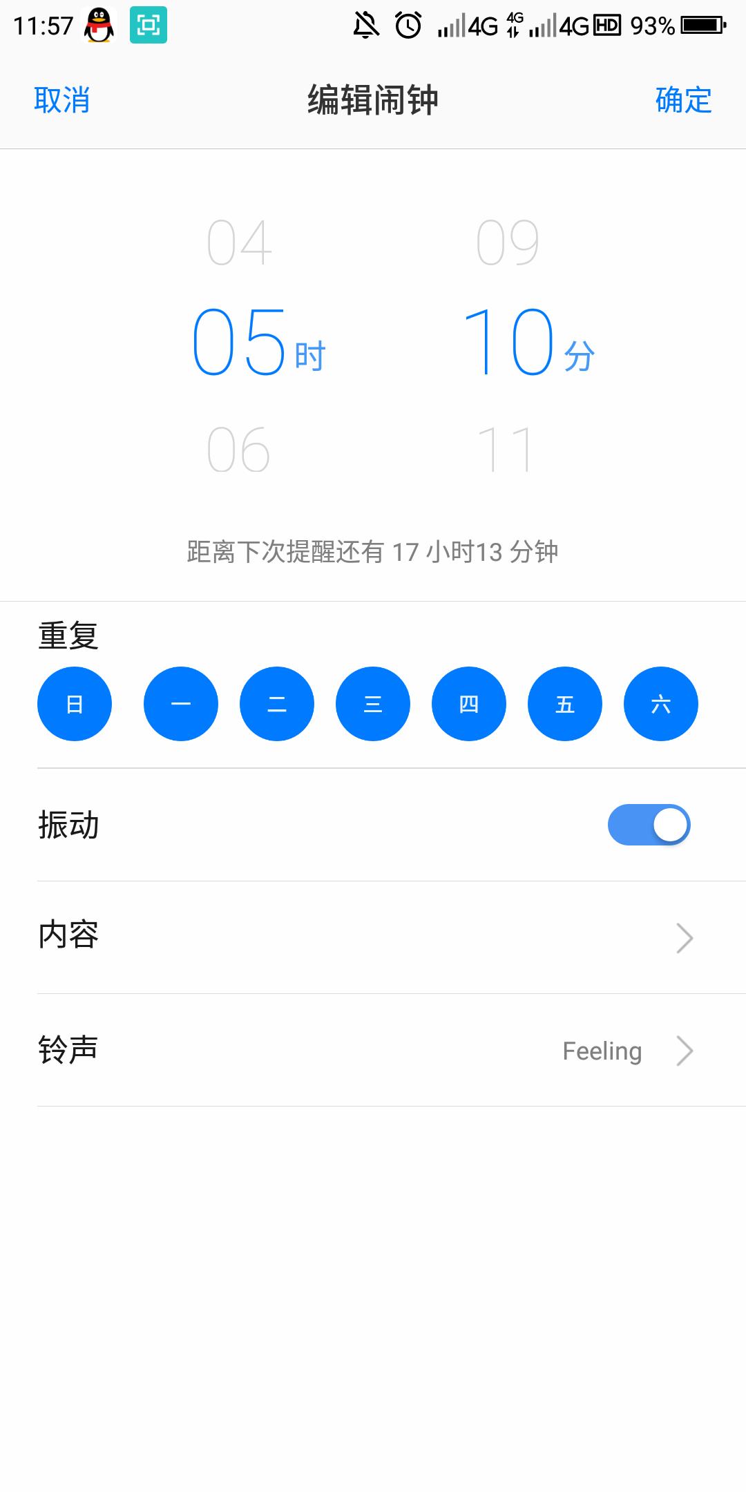Screenshot_2019-03-11-11-57-34.png
