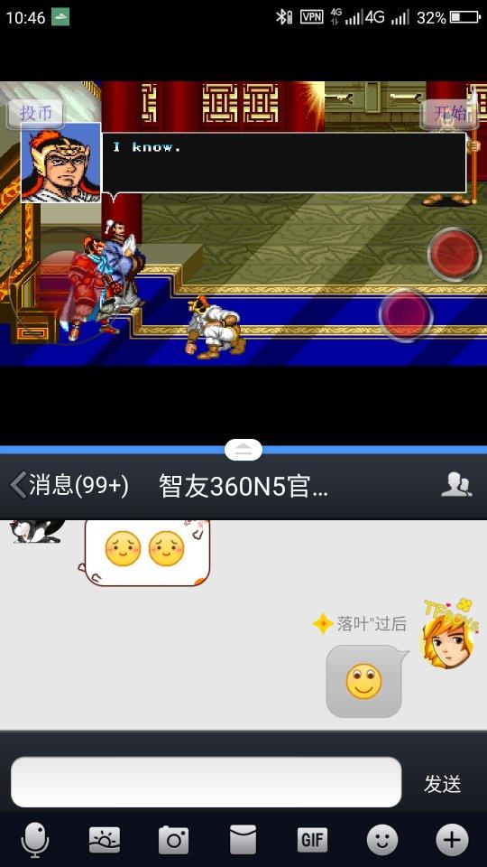 Screenshot_2017-10-11-10-46-27_compress.png