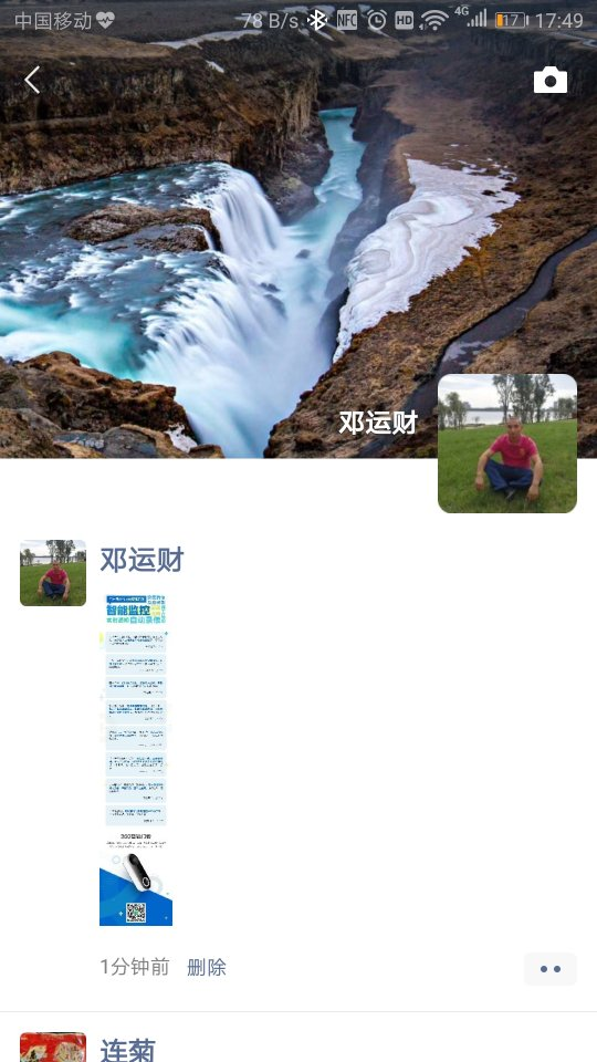 Screenshot_20190117-174905_compress.jpg