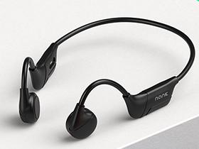 360众测|南卡Runner CC II 骨传导运动耳机免费试用