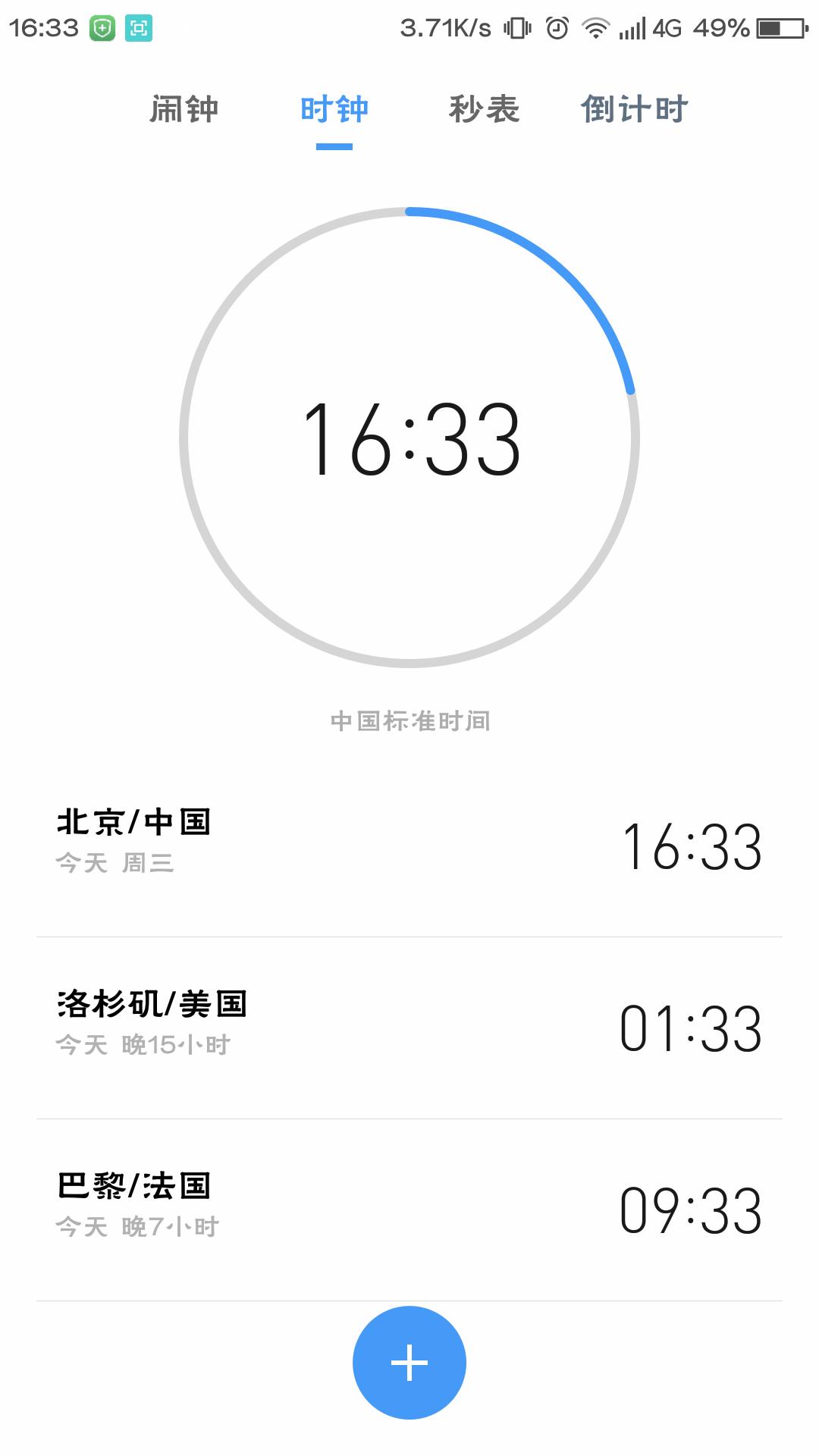 Screenshot_2017-11-01-16-33-15.png