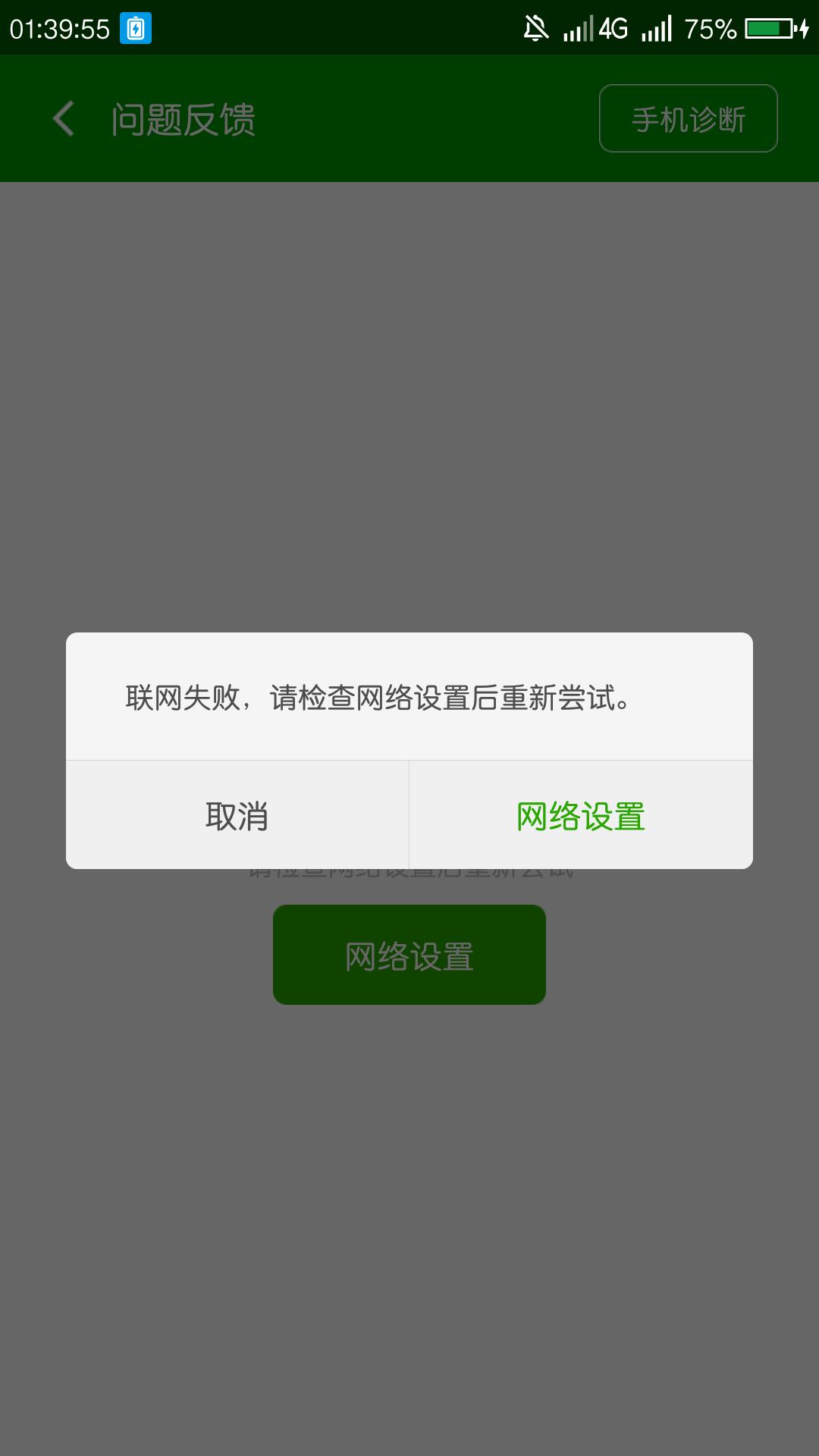 Screenshot_2017-09-20-01-39-56.png