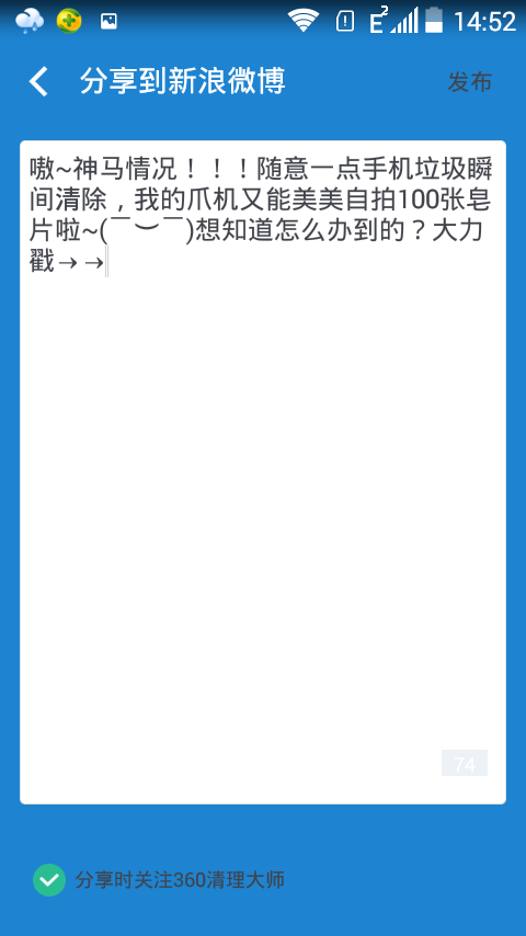 Screenshot_2015-11-04-14-52-24.png