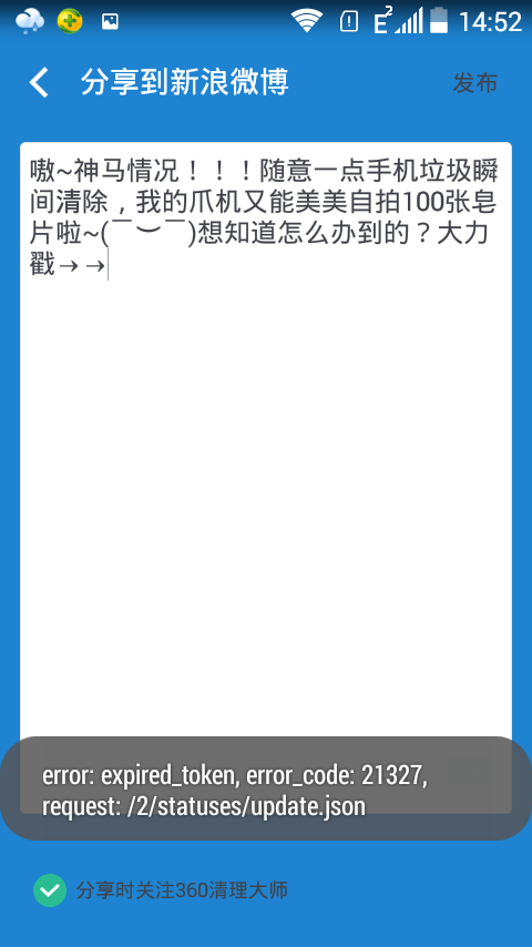Screenshot_2015-11-04-14-52-35.png