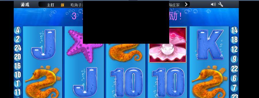 谁能教我怎么把网页游戏的小黑框去除掉呢???谢谢了