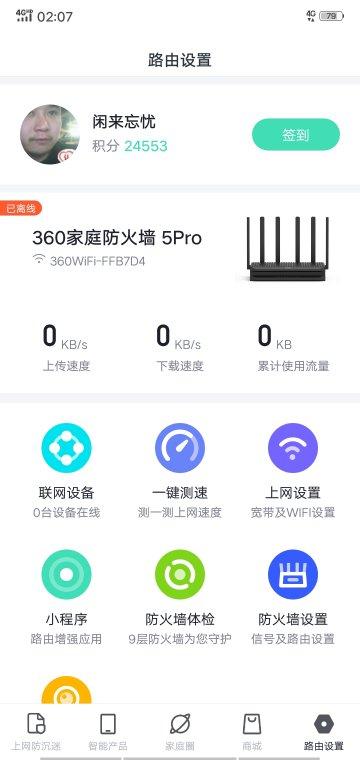 Screenshot_20200509_020737_compress.jpg