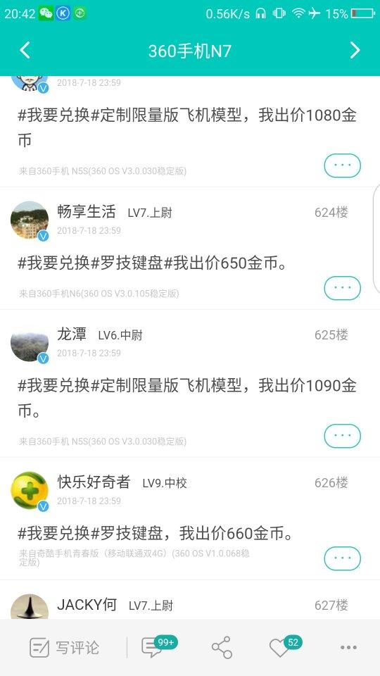 Screenshot_2018-09-10-20-42-28_compress.png