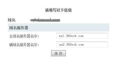 image050.jpg